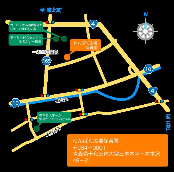 わんぱく広場保育園マップ