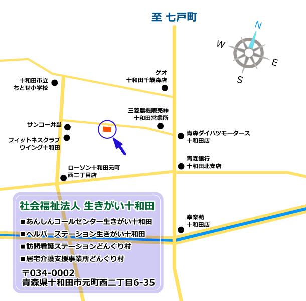 本部マップ
